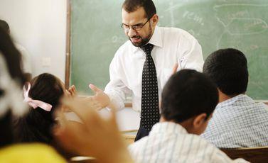 المدرسة تعليم مناهج دراسية تدريس مدرسة
