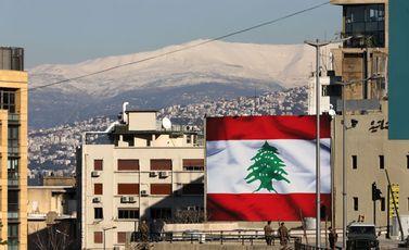 لبنان بيروت- جيتي