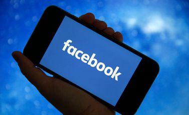 شعار فيسبوك- جيتي