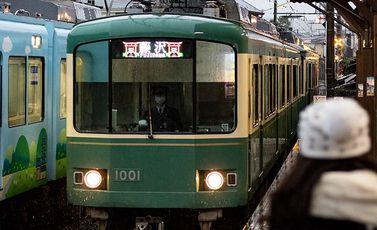 قطار cc0
