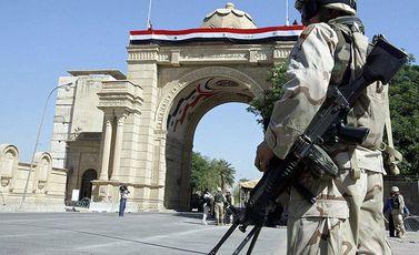 العراق بغداد المنطقة الخضراء جيتي