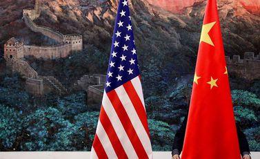 أمريكا الصين - جيتي