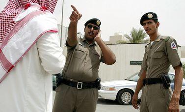 الشرطة السعودية جيتي