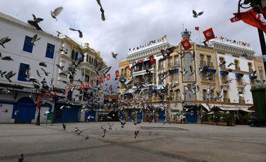 تونس - جيتي