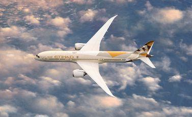 طيران الاتحاد- الموقع الرسمي