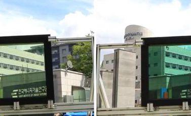 اختراع نوافذ ذكية تتكيف مع ضوء الشمس في كوريا الجنوبية صحيفة ايطالية