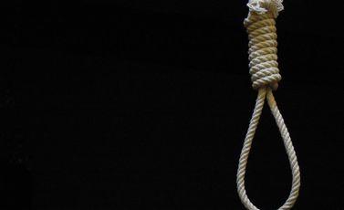 إعدام حبل مشنقة