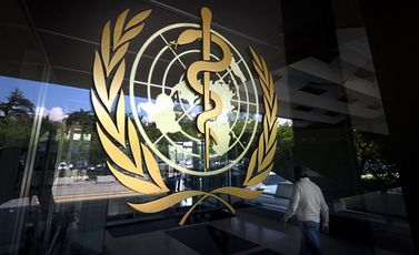 منظمة الصحة العالمية جيتي