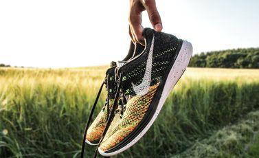 حذاء - CC0