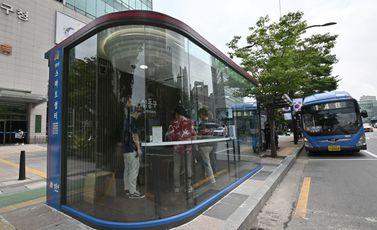موقف في كوريا الجنوبية- جيتي