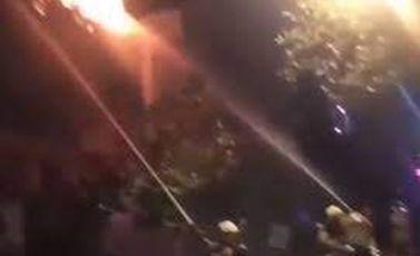 حريق في طهران يوتيوب