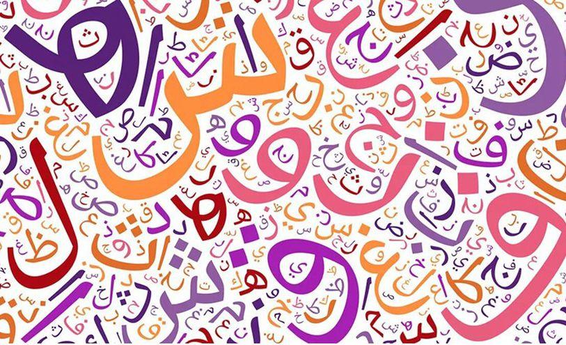 arabe_0