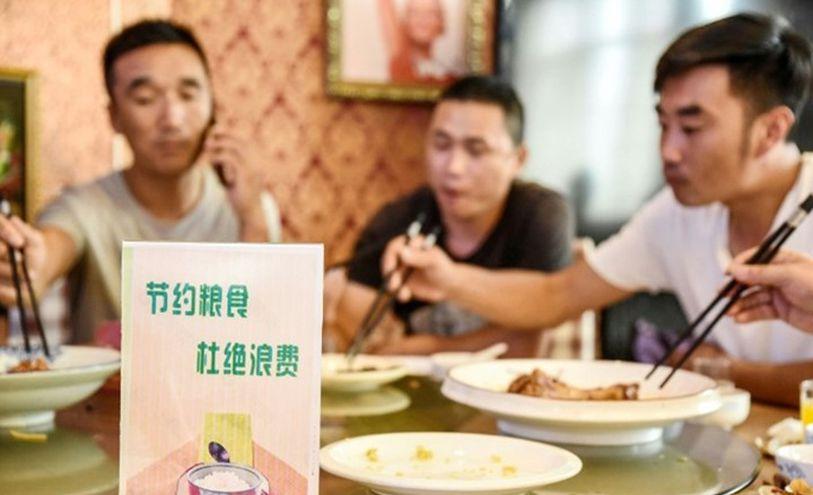 الصين - أف  ب